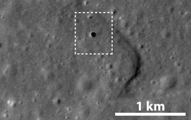 Новое открытие японских ученых — пещера на Луне