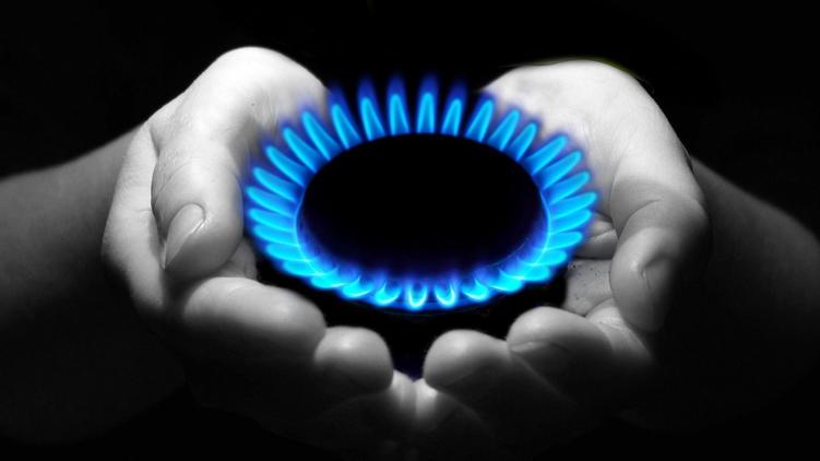 Они серьезно? В Минэнерго сообщили какой должна быть цена на газ
