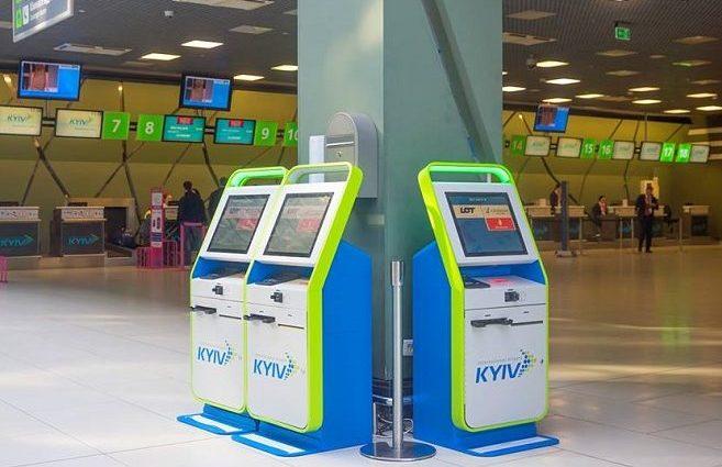 Автоматы для самостоятельной регистрации на рейсы теперь функционируют в Жулянах