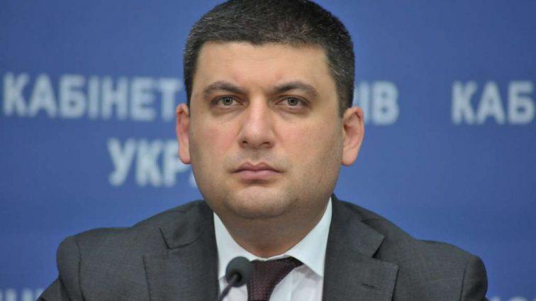 Гройсман анонсировал рост украинской экономики уже в следующем году