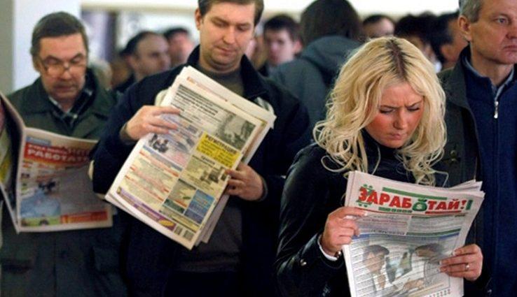 Уровень безработицы в Украине снизился: инфографика