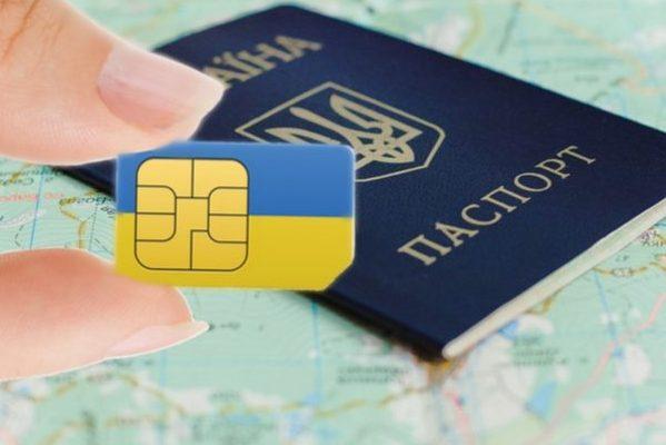 Обязательная регистрация SIM-карты : все «за» и «против» мобильной связи по паспорту