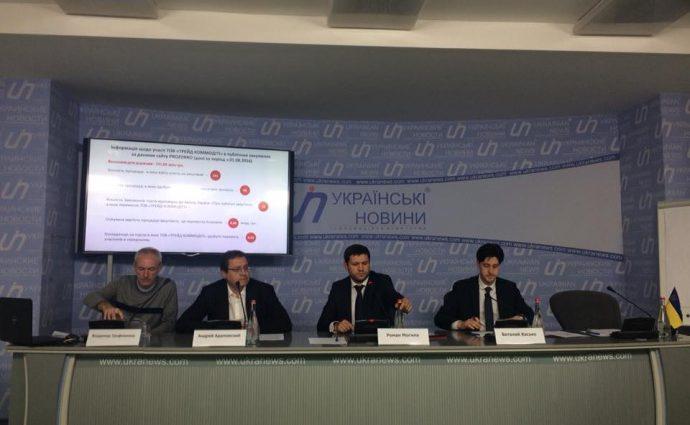 Адамовский заявил, что он является инвестором «Трейд Коммодити»