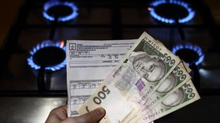 Только два варианта: либо Украина повысит цены на газ, или потеряет финансирование