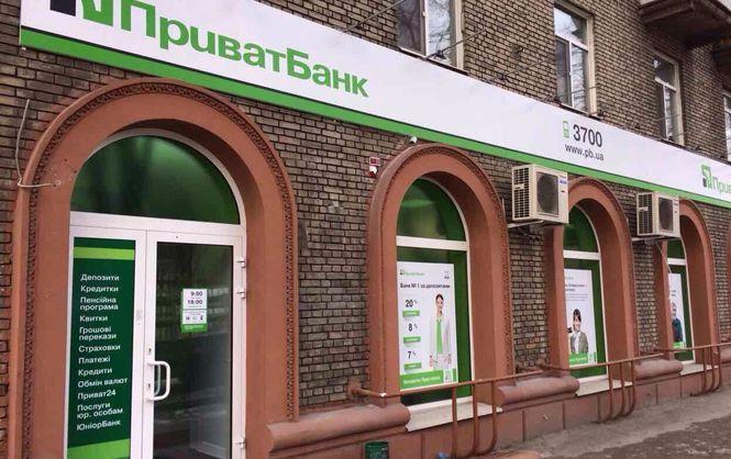 «Дочь» Приватбанка запустила процесс ликвидации