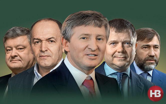 Кто из украинцев  самый богатый? Смотрите рейтинг