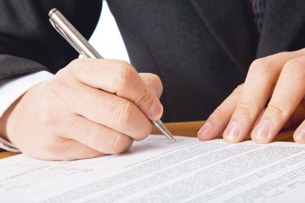 Нацбанк обновил правила подачи документов