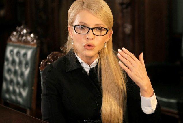 Семья Тимошенко зарабатывает миллионы на ломбардах — СМИ