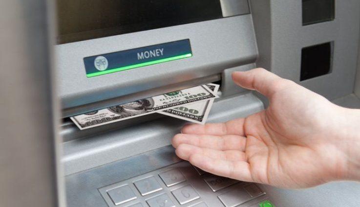 НБУ засекли подозрительные операции в 36 банках Украины