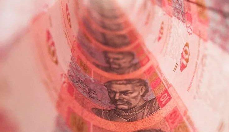 Новый налог и «пропажа» 26 млрд: что приняло правительство Гройсмана