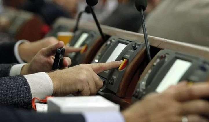 Рада готовится принять важный закон по Донбассу