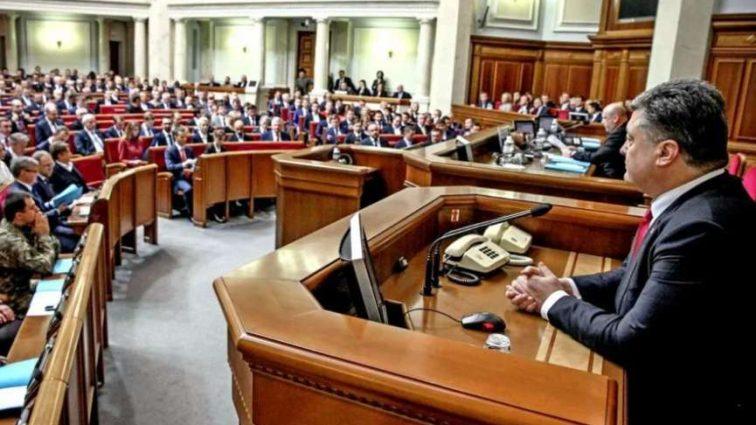 Срочно: Рада приняла скандальный закон по Донбассу