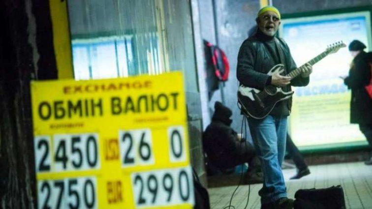 Сотрудничество с МВФ: как кредиты ударят по карману украинцев
