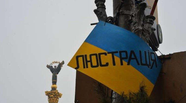 Люстрация в Украине: нардеп объяснил, кто затягивает процесс