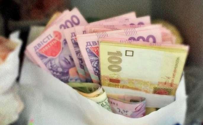 Кем надо работать в Украине, чтобы получить большую пенсию