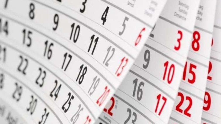 В Украине может появиться новый праздник: будет ли выходной