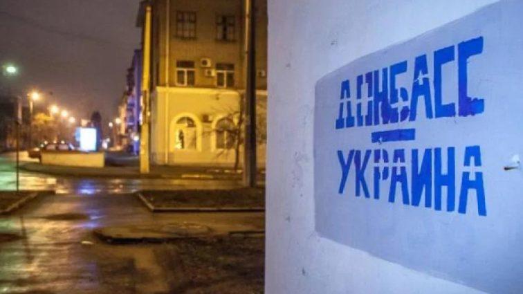 В законе о реинтеграции Донбасса ни слова о реинтеграции — политик