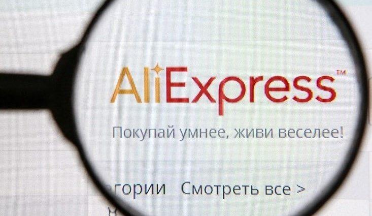Посылки с Aliexpress планируют облагать по-новому