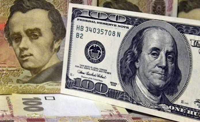 Что будет с курсом доллара к новому году