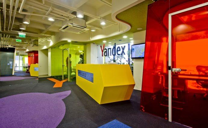 ГФС взыскала с Яндекса 5 миллионов налогового долга