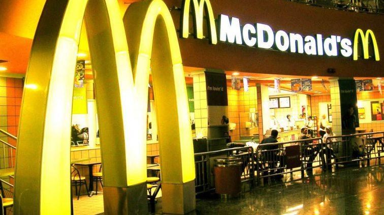 McDonald's сменил название