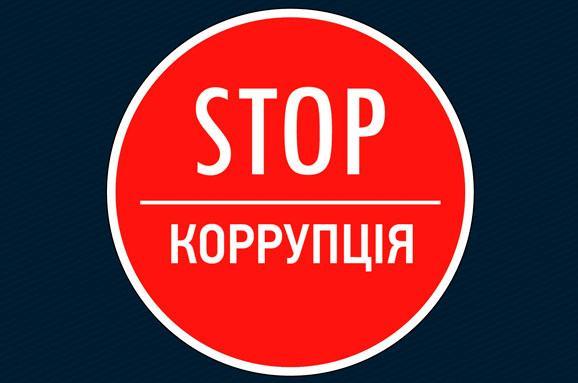 НАЗК подозревает в коррупции вице-президента «Антонова»
