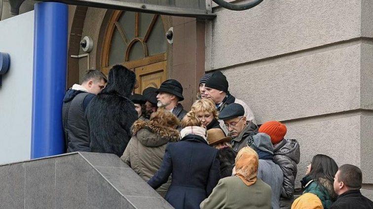 Еще один банк в Украине прекращает работу