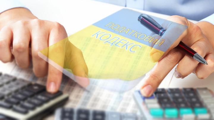 Государственная фискальная служба приготовили украинцам новые налоги