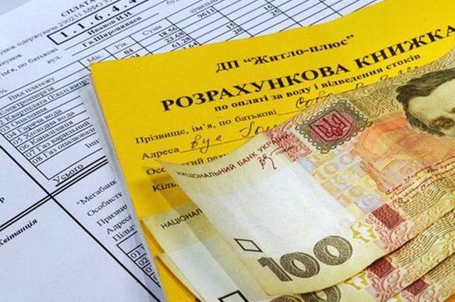Повлияет ли увеличение пенсии на субсидии