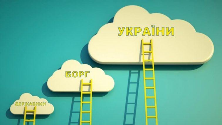 Общий госдолг Украины превысил 2 триллиона