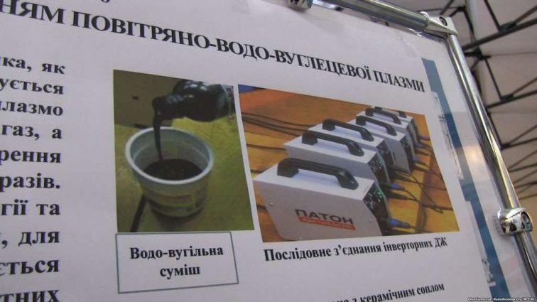 Украинские ученые изобрели прибор, с которым отопление может стоить гораздо дешевле