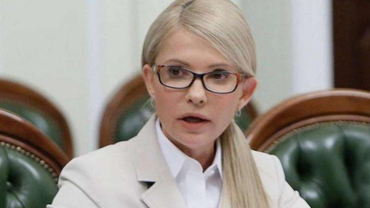 Юлия Тимошенко шокировала заявлением о президентстве