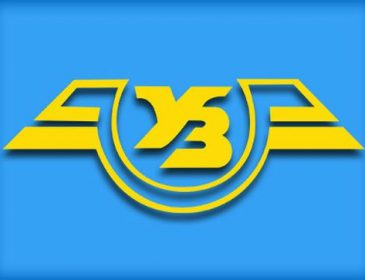 «Роба для надзирателей в СИЗО»: новая форма «Укрзалізниці» вызвала шквал критики в сети