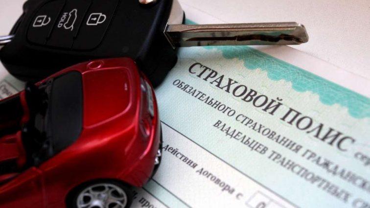 В МВД назвали расценки на водительские права и регистрацию авто