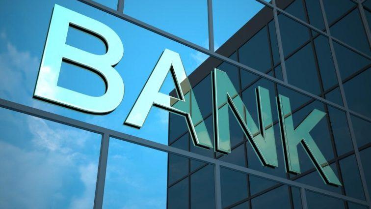 В Украине распродают обанкротившиеся банки