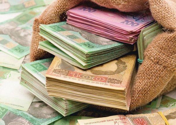 Сколько денег попало в общий фонд местных бюджетов