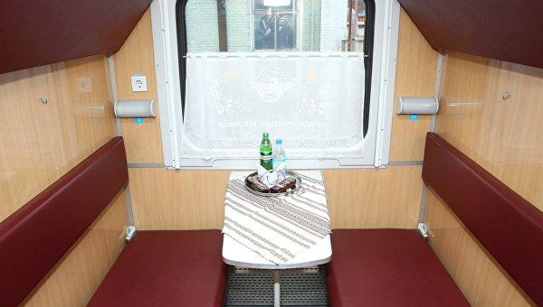 Новый «дизайн» поездов Укрзализныци поражает