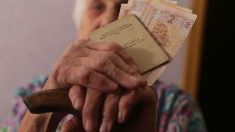 Кому повезет на этот раз ?: Правительство обещает пересчитать пенсии еще раз