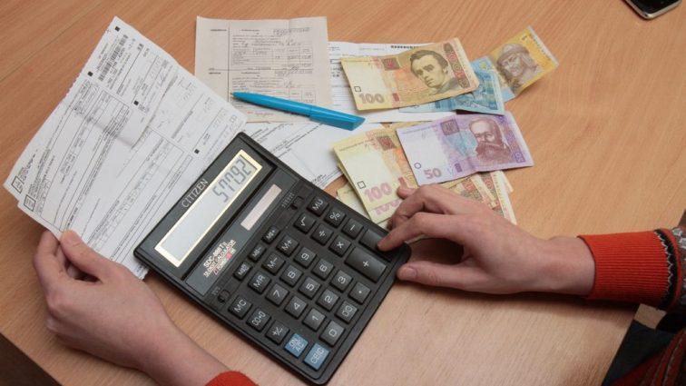 Задолженность за коммуналку снизилась: сколько теперь должны украинцы?