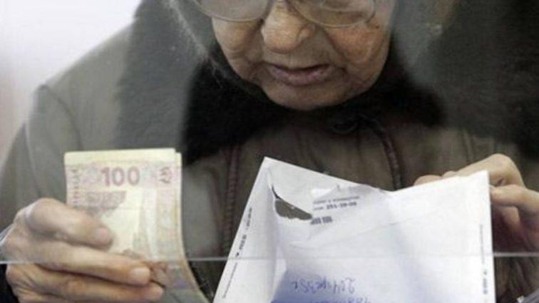 Если пенсию не пересчитали: украинцам объяснили куда обращаться