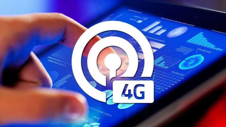 Вскоре в Украине пройдет тендер на внедрение 4G