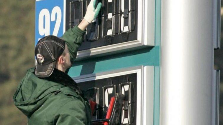 Украинцам посоветовали запасаться либо бензином, либо велосипедами
