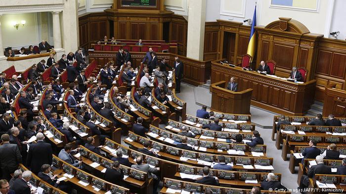 Пенсионную реформу «невзлюбили» даже депутаты