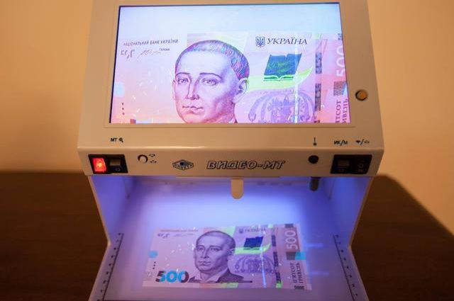 Срочно! Нацбанк изымает из оборота купюры номиналом 200 и 500 грн