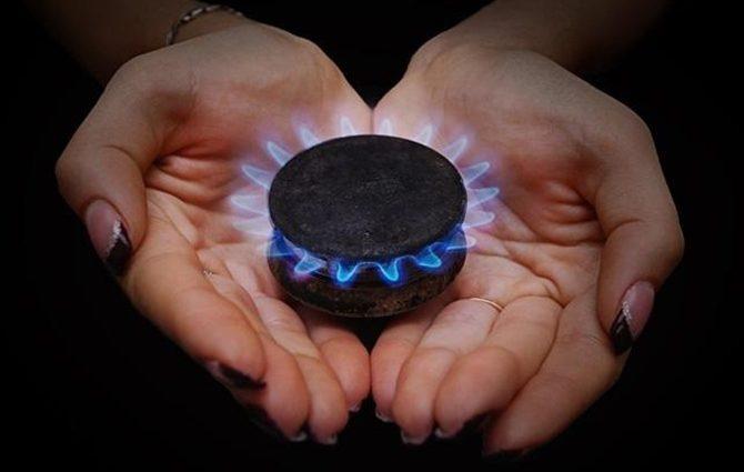 «Украинцы получат доступ к более дешевому газу»: заявил Гройсман