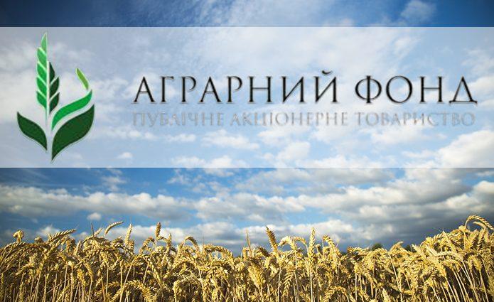 «Аграрный фонд» закупил у Фирташа минудобрения на 1,6 миллиарда гривен