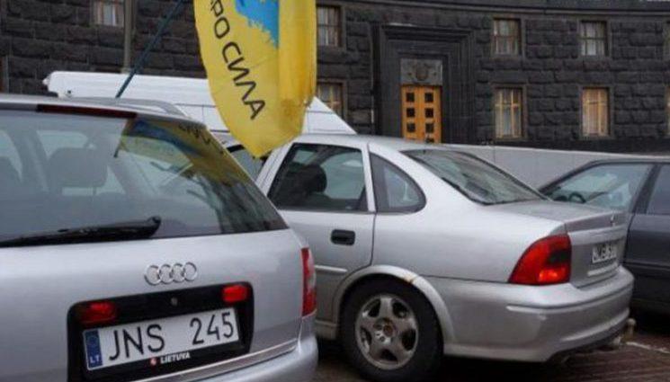 Как правильно ездить на «евробляхах» в Украине и не получить за это многотысячный штраф