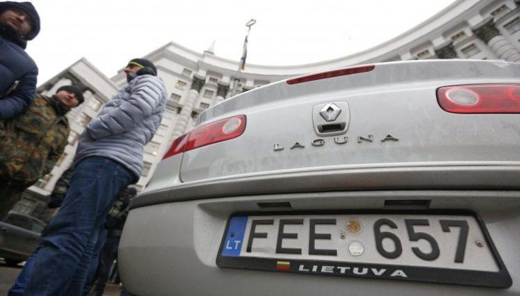 «Евробляхи» наступают: почти 240 тысяч машин в Украине находятся незаконно