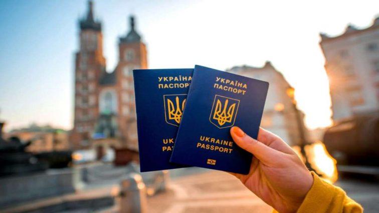 Как через два года изменится безвиз для украинцев