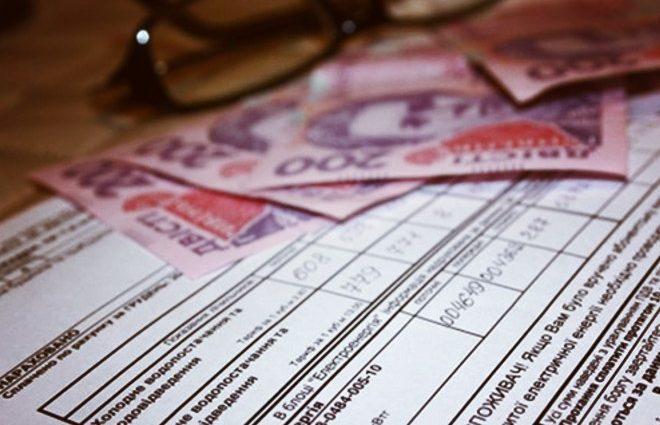 Что изменится: в Украине хотят ввести новый порядок оплаты коммуналки
